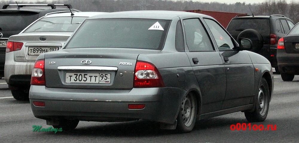 т305тт95