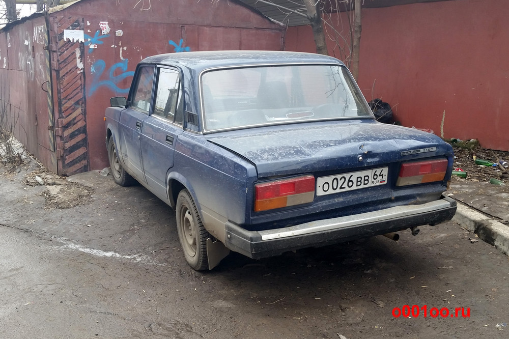 о026вв64