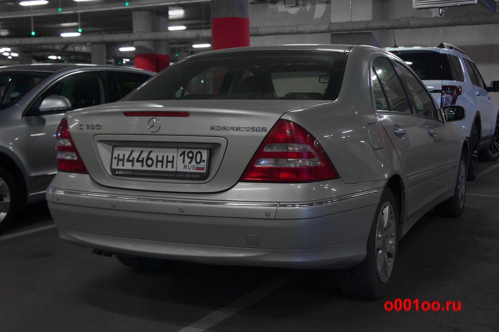 н446нн190