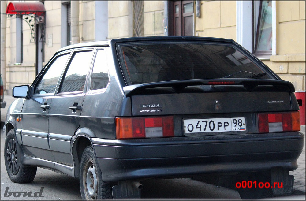 о470рр98