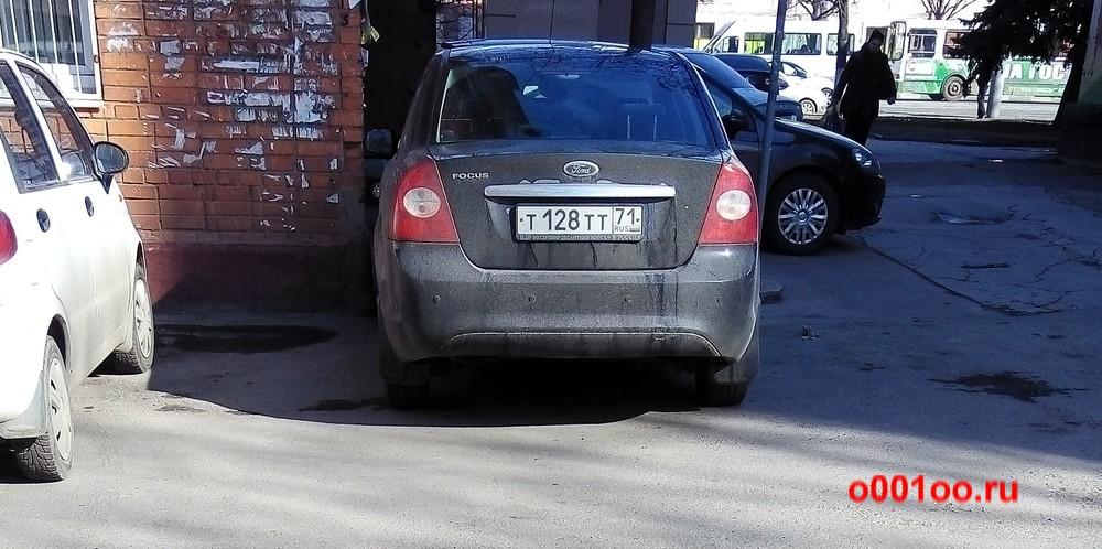 т128тт71