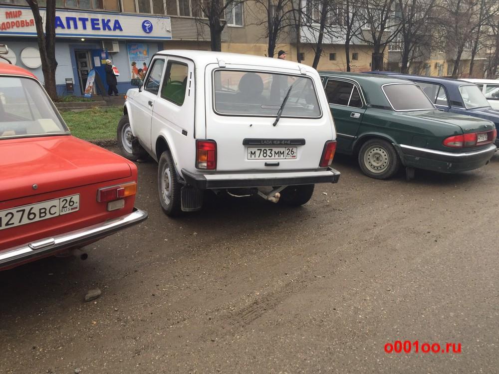 м783мм26