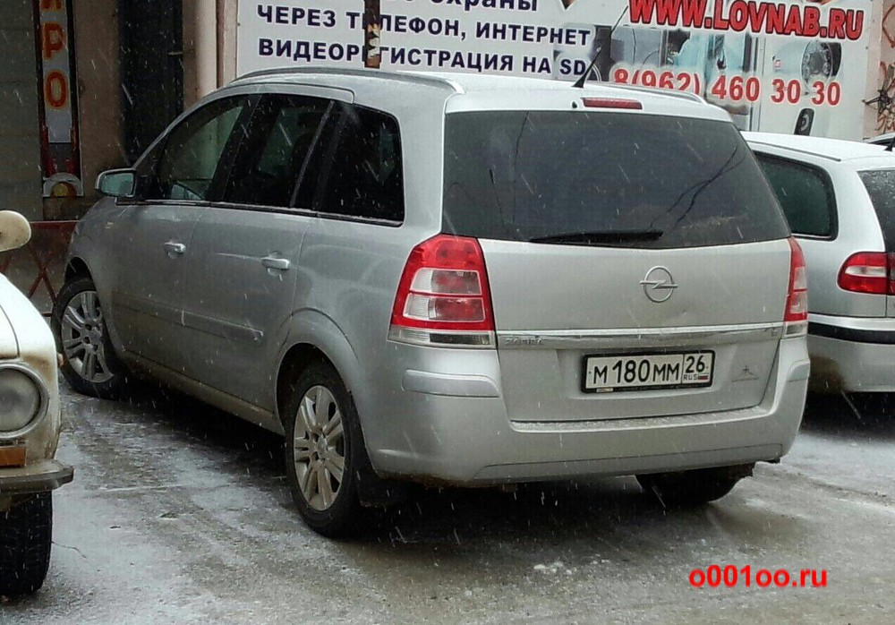 м180мм26