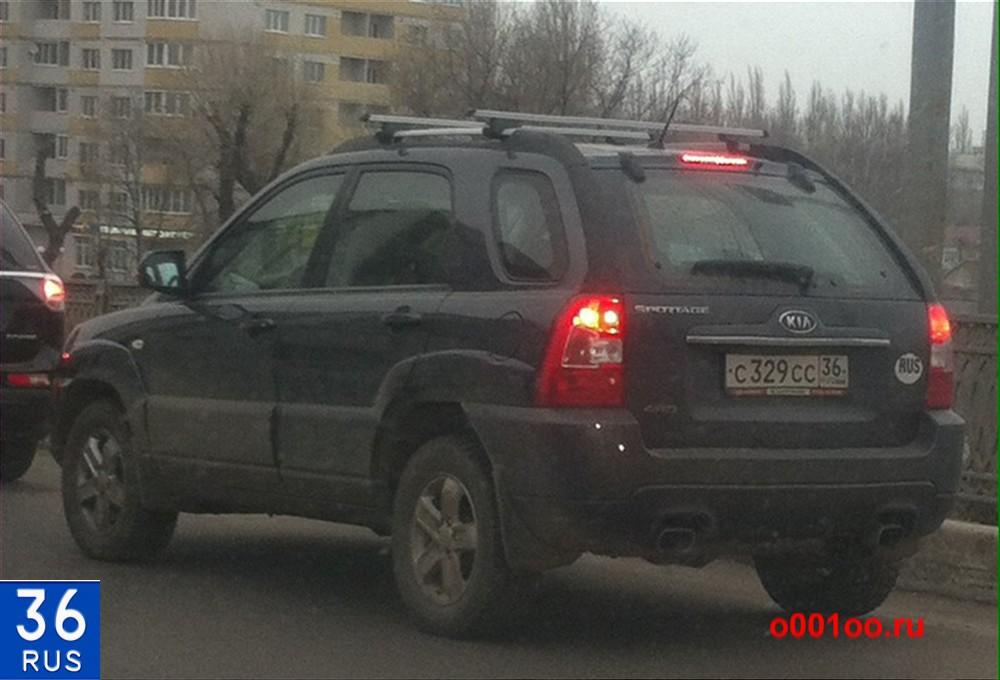 с329сс36