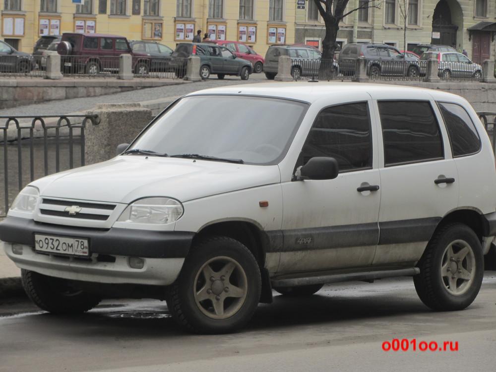 о932ом78