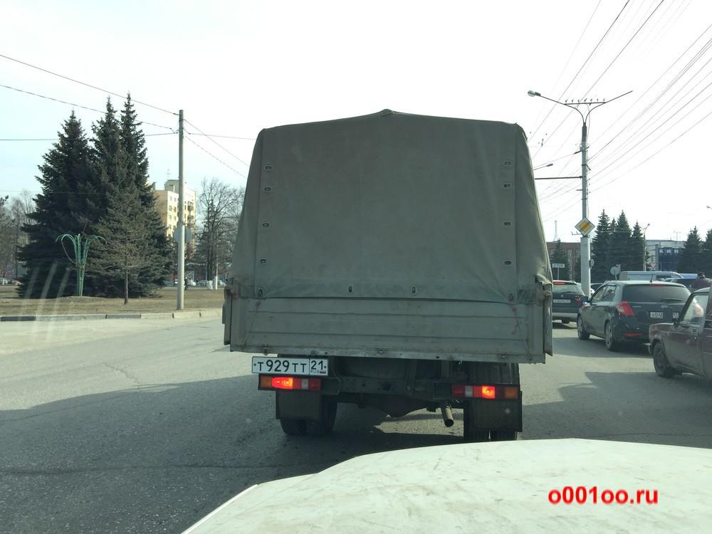 т929тт21