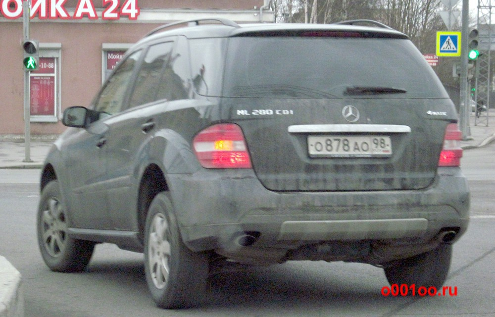 о878ао98