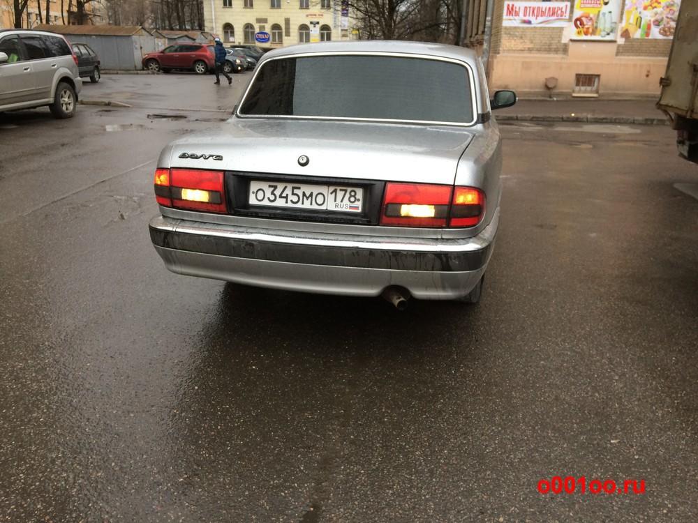 О345МО178