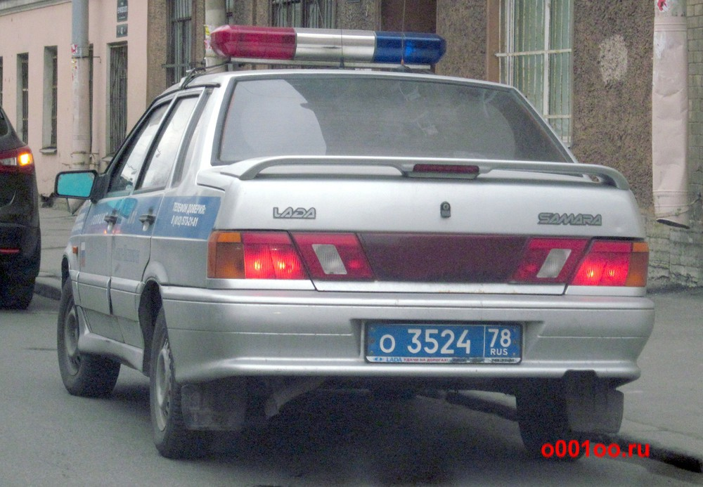 о352478