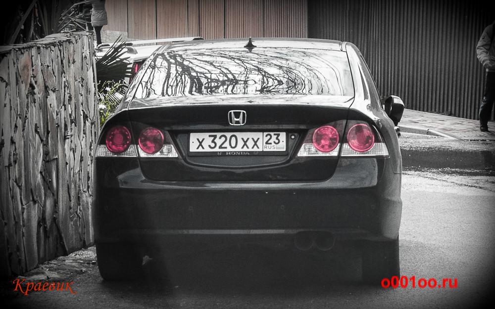 х320хх23