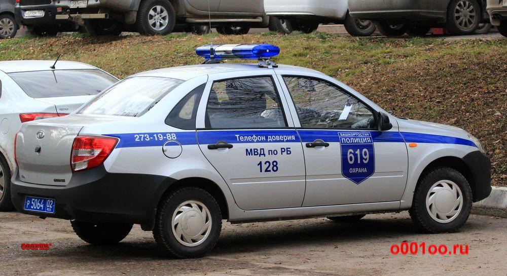 р506402