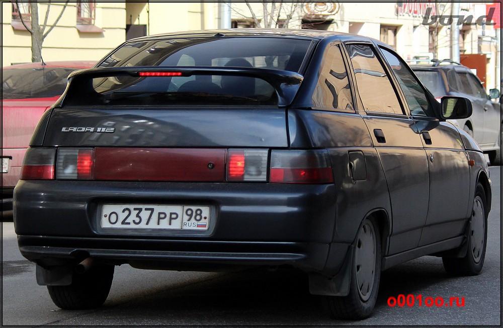 о237рр98