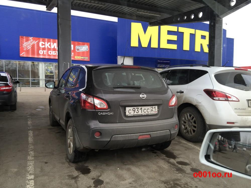 с931сс21
