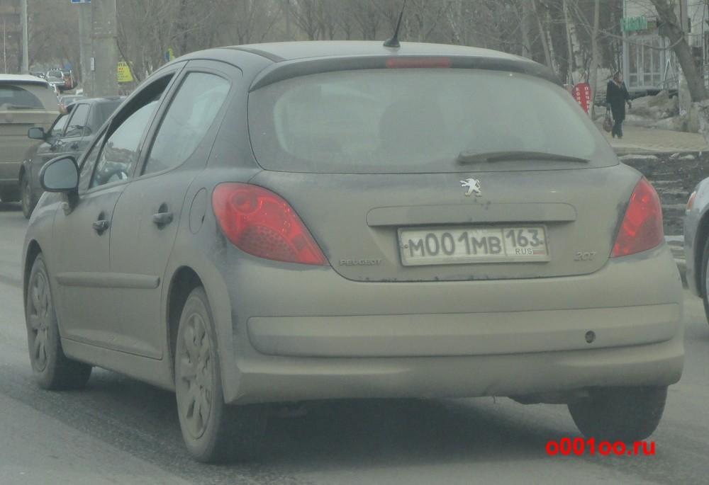м001мв163