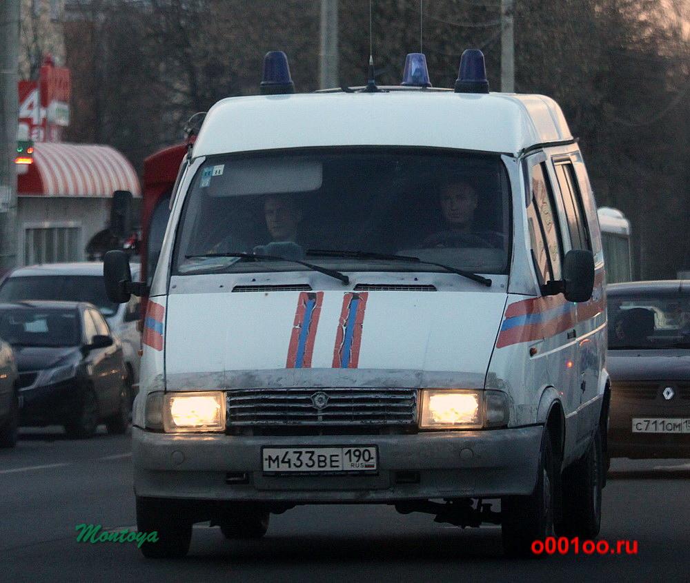 м433ве190