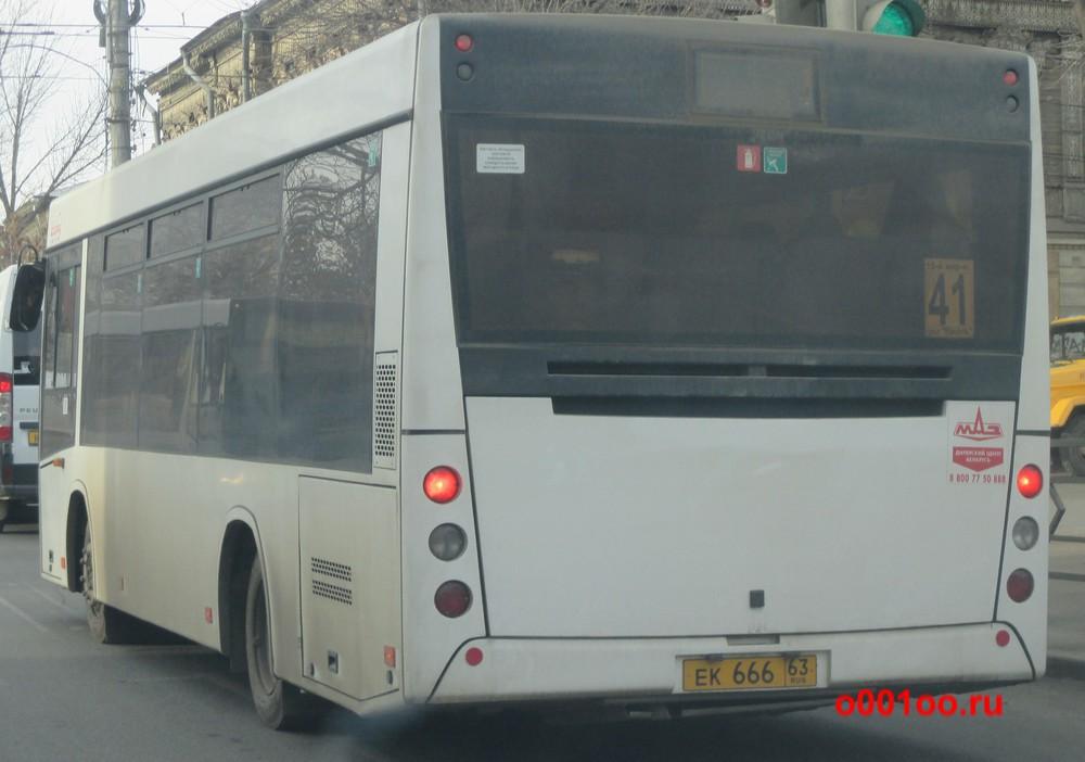 ек66663