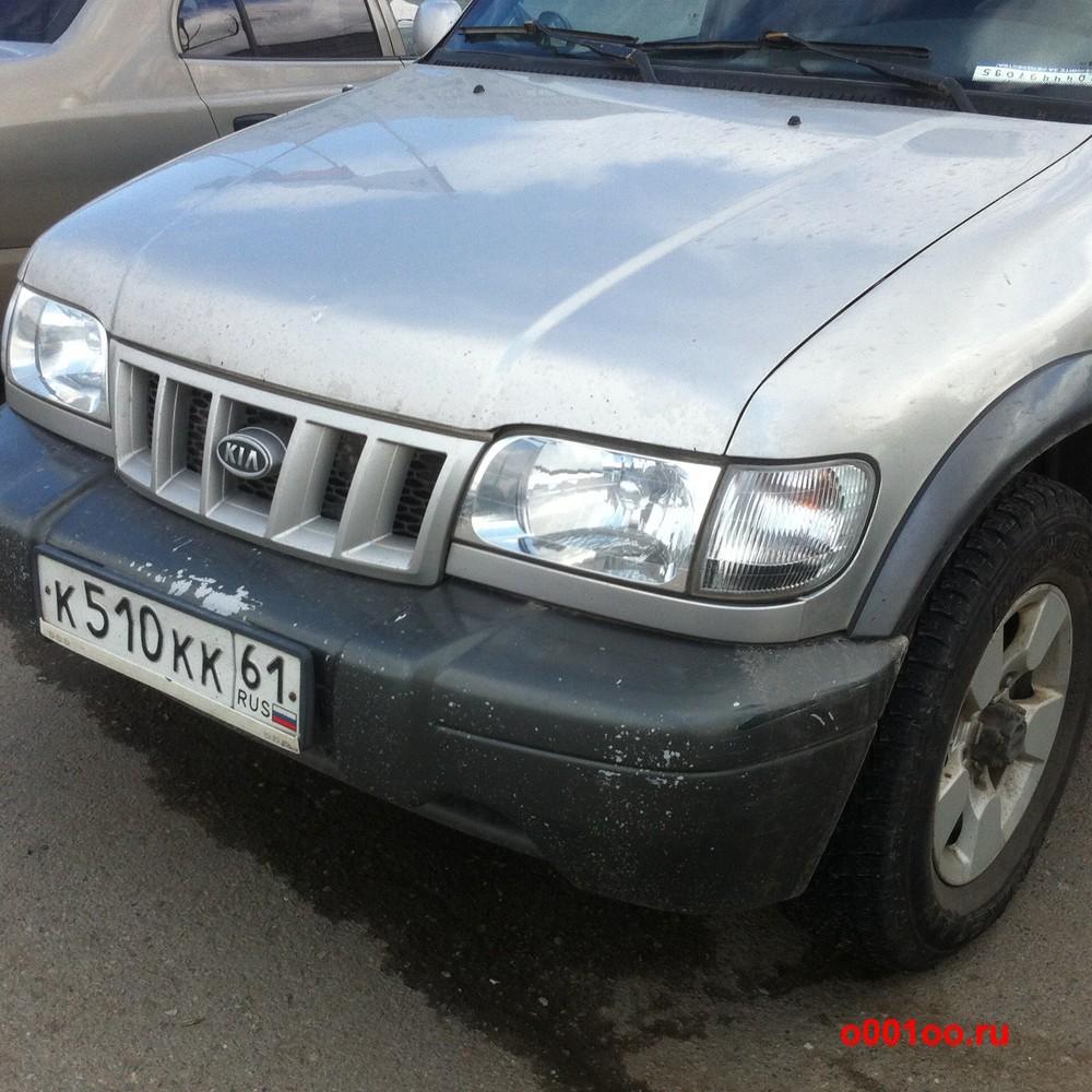 к510кк61