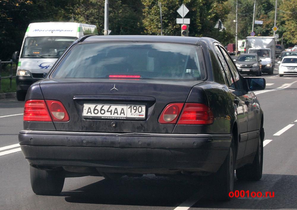 а664аа190