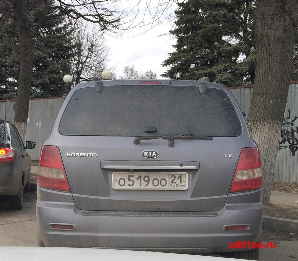 о519оо21
