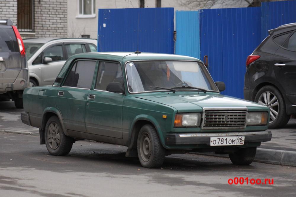 о781ом98