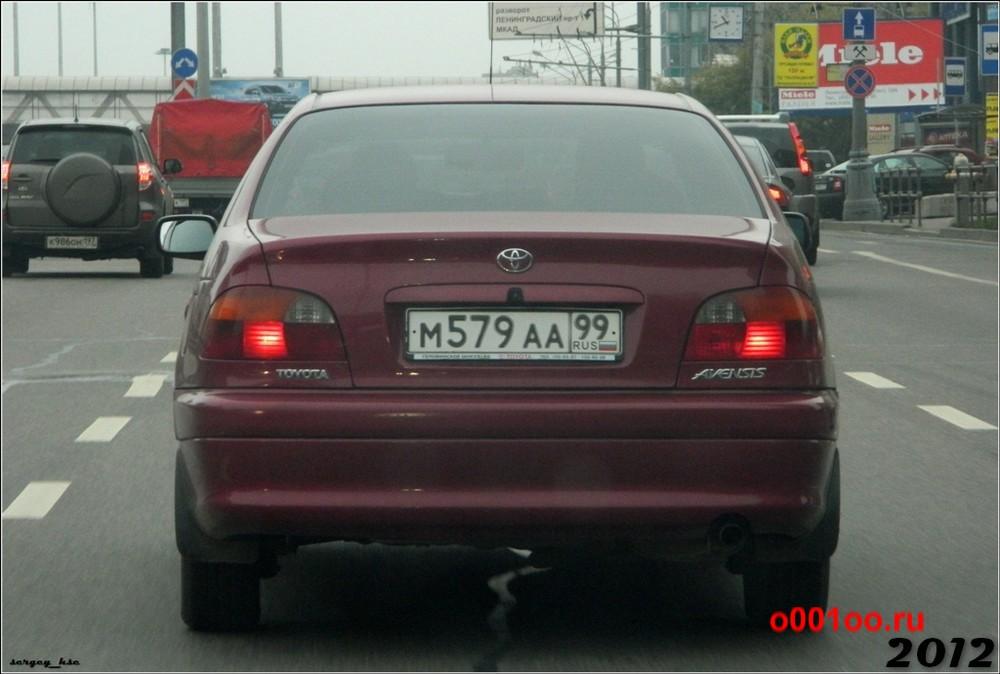 м579аа99