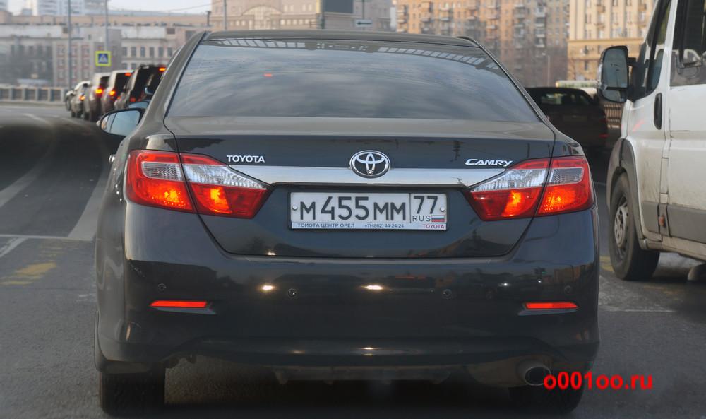 м455мм77