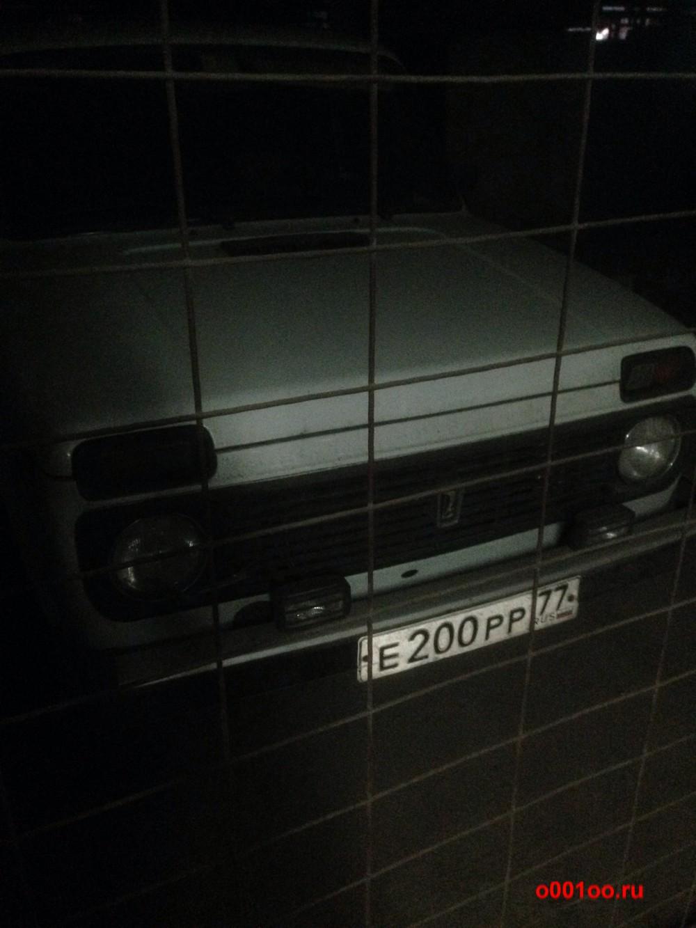 е200рр77
