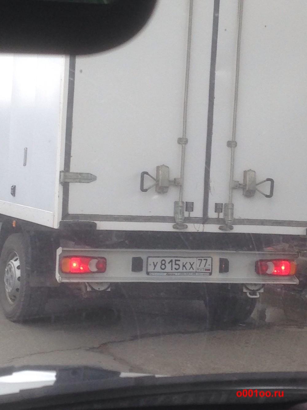 у815кх77