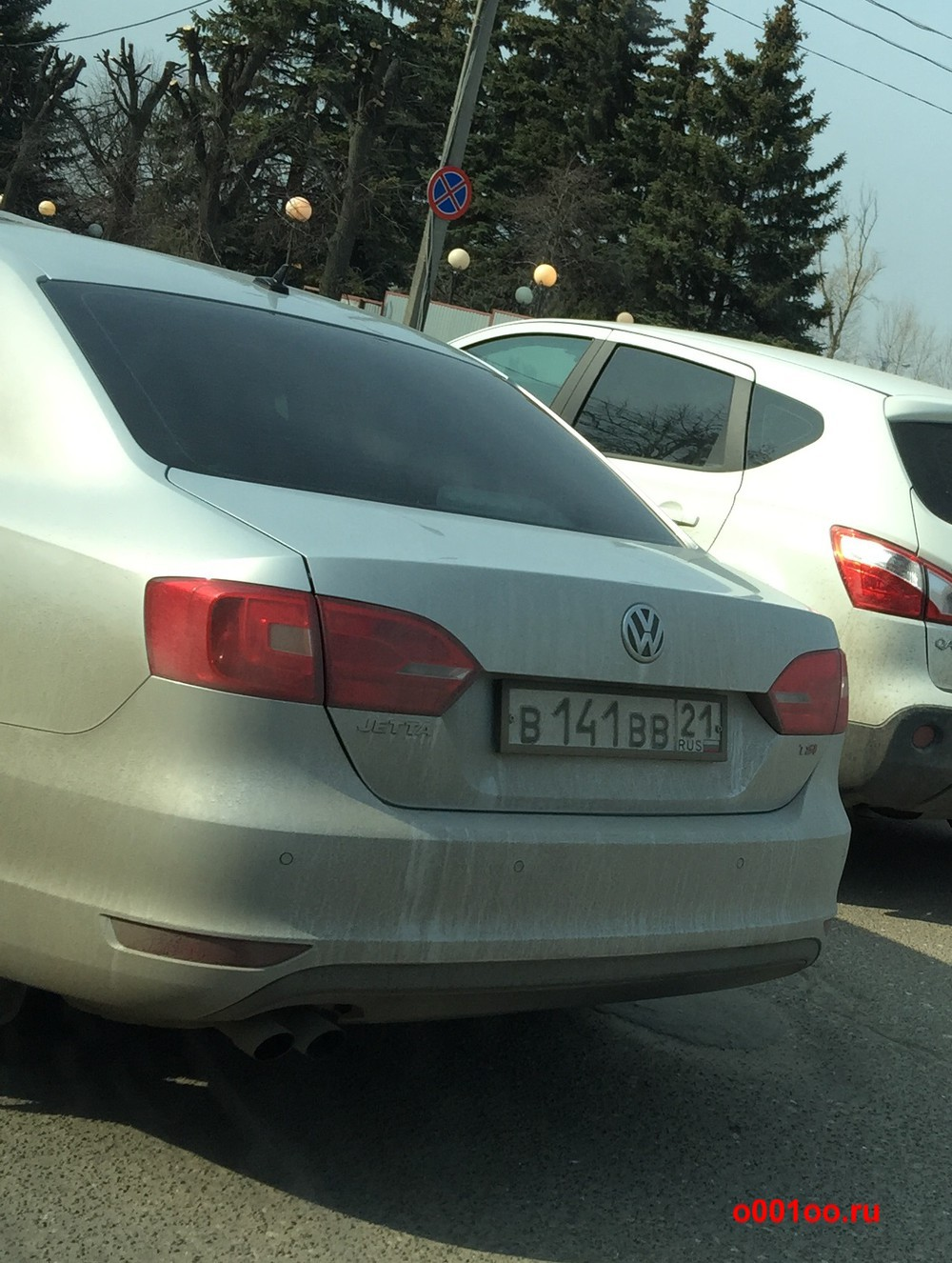 в141вв21