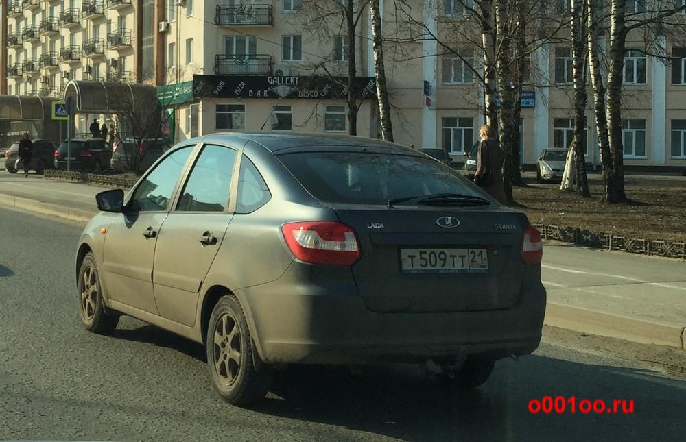 т509тт21