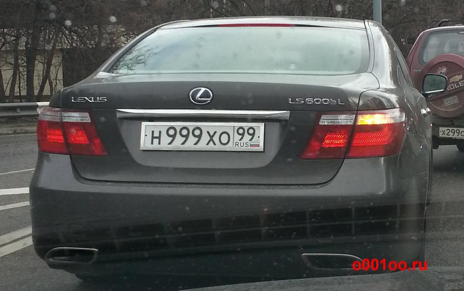 н999хо99
