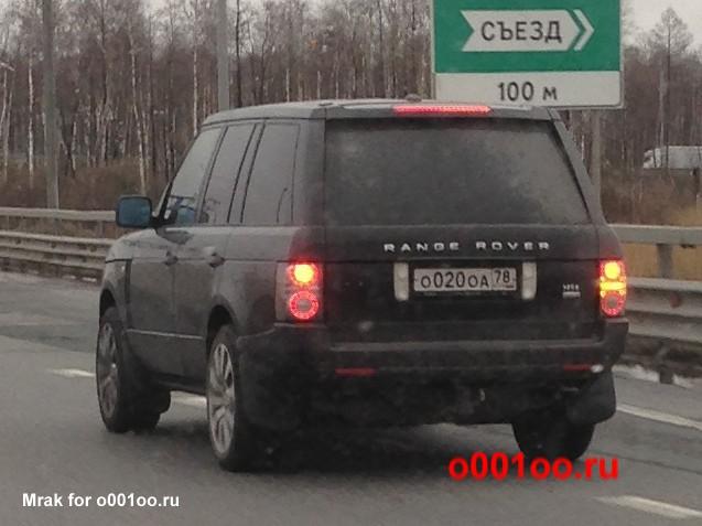 о020оа78