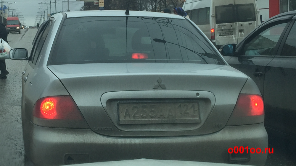 а255аа121