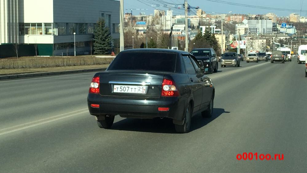 т507тт21