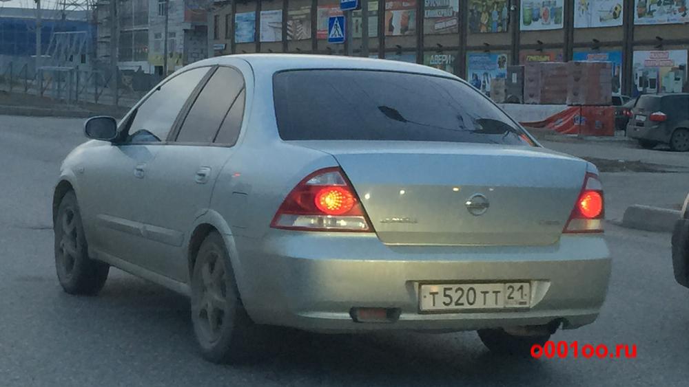 т520тт21