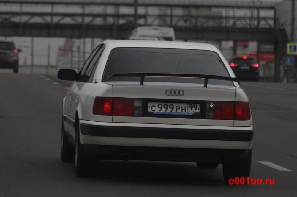 с999рн99