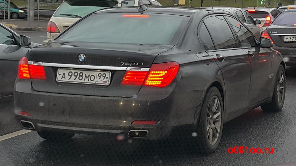 А998МО99