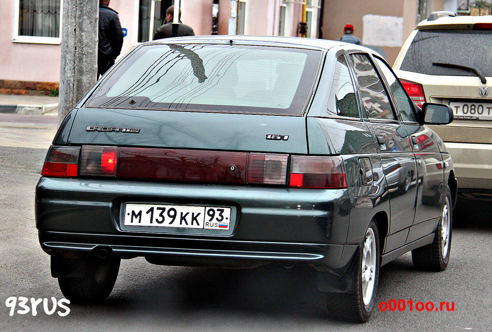 м139кк93