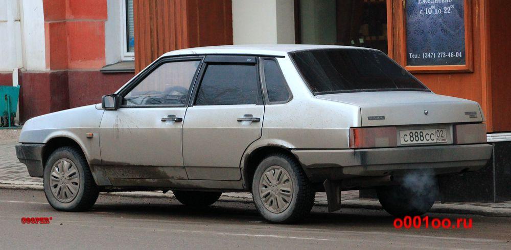 с888сс02