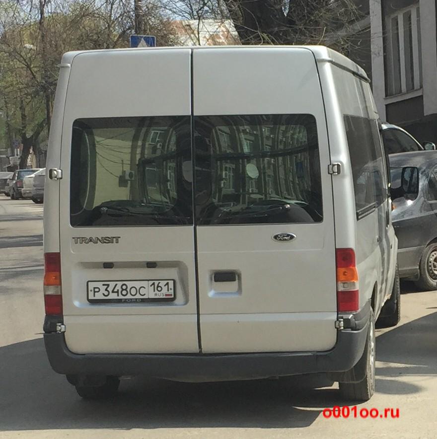 р348ос161