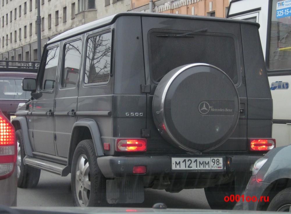 м121мм98