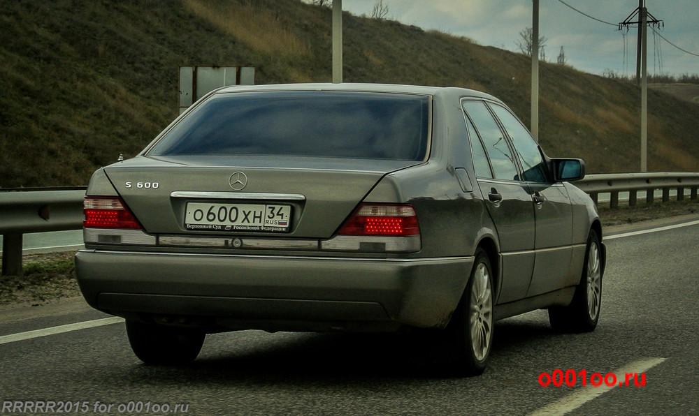 о600хн34