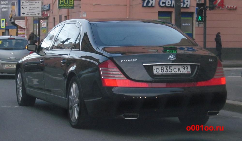 о835са98
