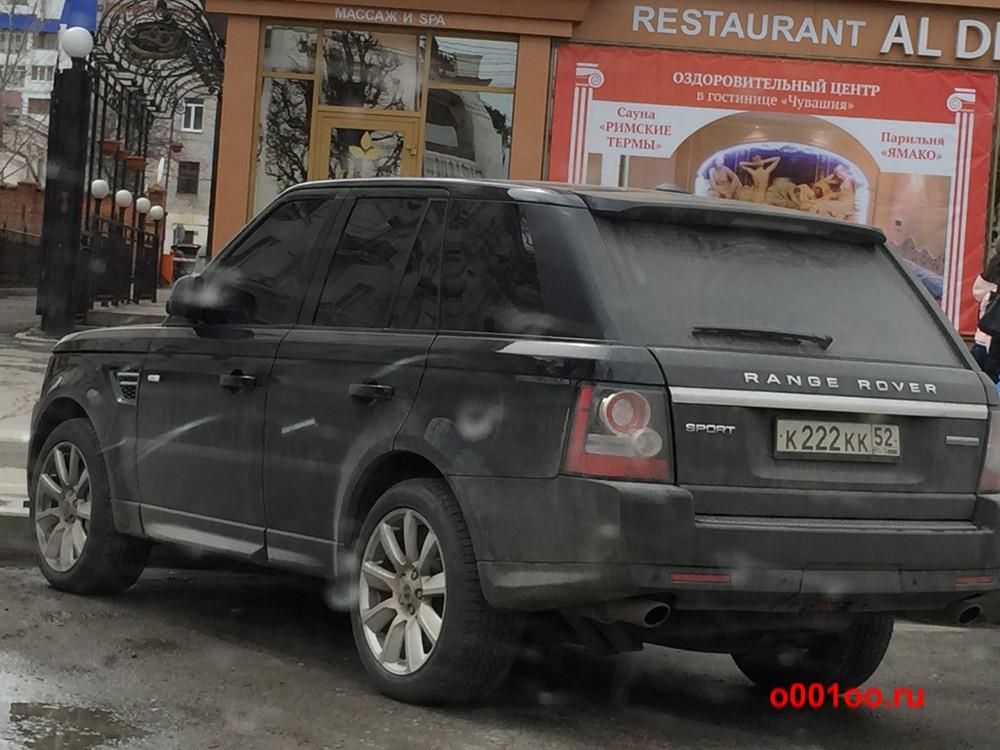 к222кк52