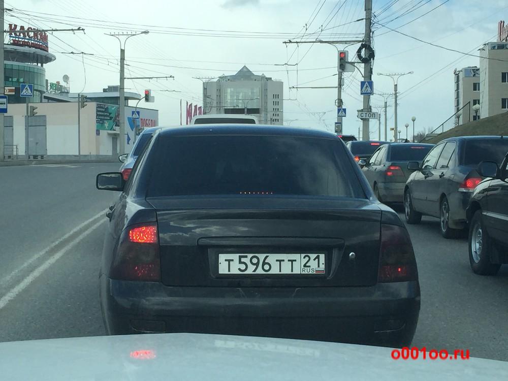т596тт21