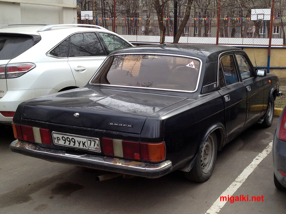 р999ук77