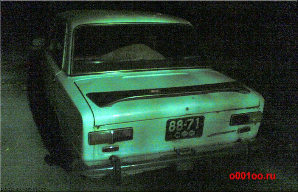 88-71сфф