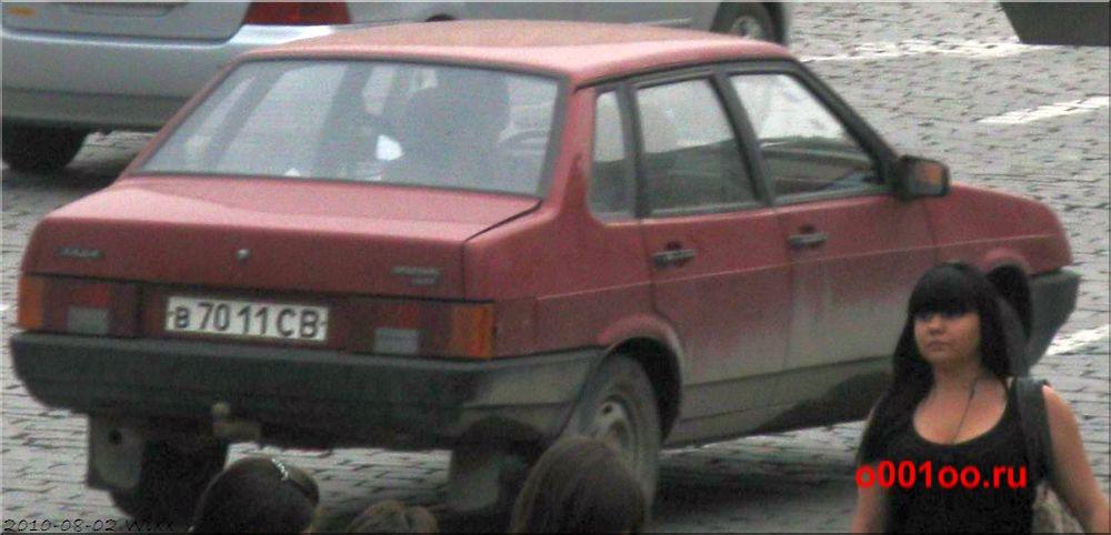 в7011СВ