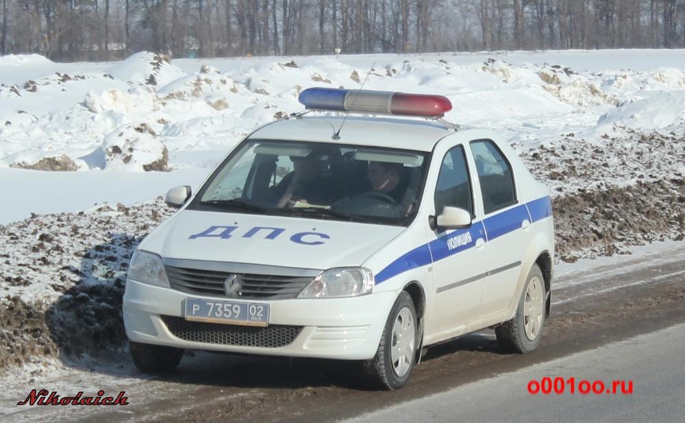 р735902