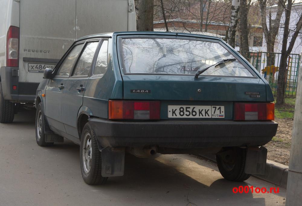 к856кк71